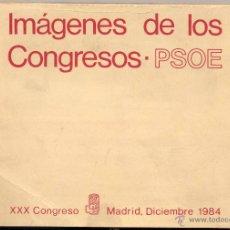 Postales: 34 IMÁGENES DE LOS CONGRESOS PSOE. Lote 42844897