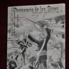 Postales: ANTIGUA POSTAL CENTENARIO DE LOS SITIOS. ZARAGOZA 1808-1809. LOS ULTIMOS REDUCTOS. CIRCULADA. Lote 42887983