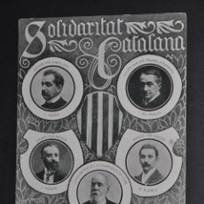 Postales: ANTIGUA POSTAL DE SOLIDARITAT CATALANA. 20 MAIG 1906. FOTPIA THOMAS. SIN CIRCULAR. Lote 43396492