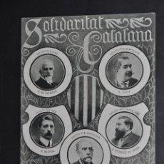 Postales: ANTIGUA POSTAL DE SOLIDARITAT CATALANA. 20 MAIG 1906. FOTPIA THOMAS. SIN CIRCULAR. Lote 43396508