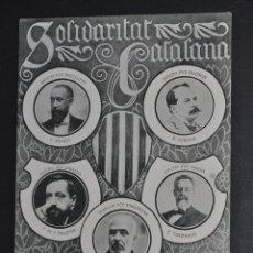 Postales: ANTIGUA POSTAL DE SOLIDARITAT CATALANA. 20 MAIG 1906. FOTPIA THOMAS. SIN CIRCULAR. Lote 43396530