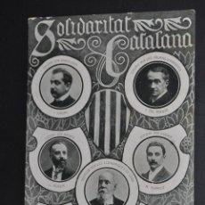 Postales: ANTIGUA POSTAL DE SOLIDARITAT CATALANA. 20 MAIG 1906. FOTPIA THOMAS. SIN CIRCULAR. Lote 43396553