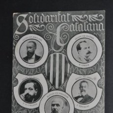 Postales: ANTIGUA POSTAL DE SOLIDARITAT CATALANA. 20 MAIG 1906. FOTPIA THOMAS. SIN CIRCULAR. Lote 43411571