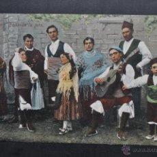 Postales: ANTIGUA POSTAL DE ZARAGOZA. BAILANDO LA JOTA. SIN CIRCULAR. Lote 43656708