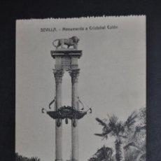 Postales: ANTIGUA POSTAL DE SEVILLA. MONUMENTO A CRISTOBAL COLON. SIN CIRCULAR. Lote 43729245