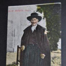 Postales: ANTIGUA POSTAL DE MALLORCA. PAYES. SIN CIRCULAR. Lote 43903096