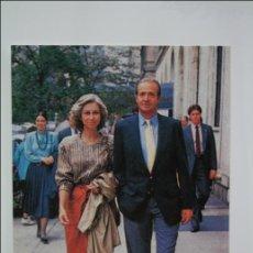 Postales: TARJETA CONMEMORATIVA INAUGURACIÓN POR SSMM LOS REYES DE ESPAÑA. ESCUELA ANDALUZA ARTE ECUESTRE 1987. Lote 43989300