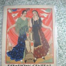 Postales: EXPOSICION GENERAL ESPAÑOLA SEVILLA 1928 BARCELONA 1929.. Lote 44131410