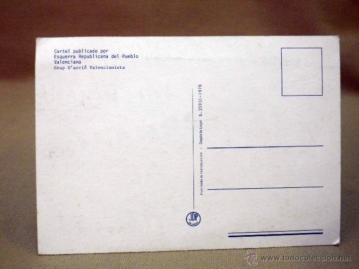 Postales: POSTAL POSTAL CONMEMORATIVA, ESQUERRA VALENCIANA, JDP, 10 X 15 CM - Foto 2 - 44271704