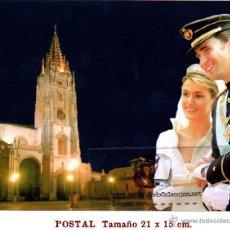 Postales: POSTAL BODA REAL, OVIEDO A LOS PRINCIPES DE ASTURIAS FELIPE BORBON LETICIA ORTIZ ESPAÑA REY PRINCIPE. Lote 93061909