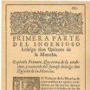 Postales: PRIMERA EDICIÓN DEL QUIJOTE, 1605 - SIN CIRCULAR - MADRID - A. CUYAS - PRINCIPIOS SIGLO XX. Lote 44921467