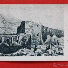 Postales: ANTIGUA POSTAL BATALLA DE CLAVIJO. EXTRAMUROS, RUINAS DEL CONVENTO DE SAN PRUDENCIO. ED. ACHA. Lote 45161874
