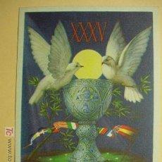 Postales: 7558 BARCELONA XXXV CONGRESO EUCARISTICO INTERNACIONAL 1952 PRECIOSA COSAS&CURIOSAS. Lote 3692151