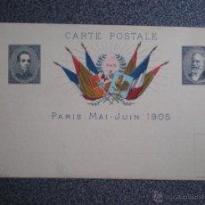 Postales: ENCUENTRO ESPAÑA - FRANCIA RARA POSTAL CONMEMORATIVA DE 1905. Lote 45677202