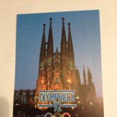 Postales: POSTAL BARCELONA 92. Lote 46046225