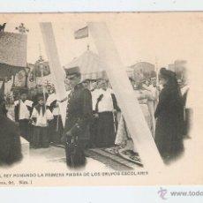 Postales: S. M. EL REY PONIENDO LA PRIMERA PIEDRA DE LOS GRUPOS ESCOLARES. Lote 46506945