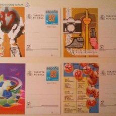 Postales: CUATRO POSTALES DEL MUNDIAL DE FÚTBOL. BARCELONA. ESPAÑA. 1982. Lote 46517028