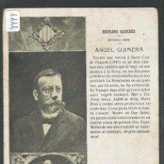 Postales: POSTAL CATALANISTA - CATALANS IL.LUSTRES - ANGEL GUIMERA - P4444. Lote 46549847