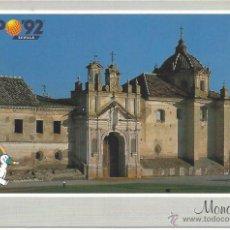 Postales: COLECCIÓN EXPO'92 - POSTAL Nº 57. Lote 47428281