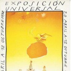 Postales: COLECCIÓN EXPO'92 - POSTAL Nº 80 MUY DIFICIL. Lote 47428745