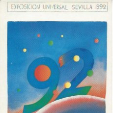 Postales: COLECCIÓN EXPO'92 - POSTAL Nº 81 MUY DIFICIL. Lote 47429289