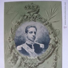 Postales: HAUSER Y MENET COLECCION COMPLETA S.M. DON ALFONSO XIII -17 MAYO 1902. Lote 47514657
