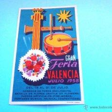 Postales: GRAN FERIA VALENCIA.JULIO 1958. POSTAL #PV-R. Lote 47747289