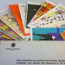 Postales: POSTALES, SERIE DIBUJOS DE LOS NIÑOS DE SAN IDELFONSO, 1971 (SIN CIRCULAR). Lote 48351615