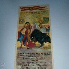 Postales: POSTAL CARTEL DE TOROS - PLAZA DE TOROS DE CÁDIZ - VICTORIANO VALENCIA, MIGUELÍN, LIMEÑO - 1962. Lote 48859087