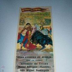 Postales: POSTAL DE CARTEL DE TOROS CONMEMORATIVA DE LA ÚLTIMA FAENA DE MANOLETE EN 1947 LINARES. Lote 48859195