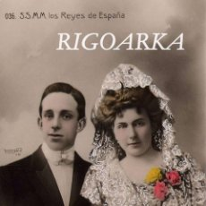 Postales: S.S.M.M. LOS REYES DE ESPAÑA. Lote 49004358