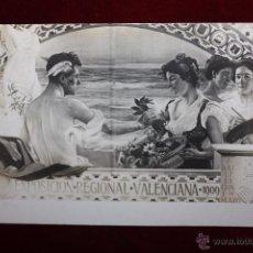 Postales: ANTIGUA POSTAL DE LA EXPOSICION REGIONAL VALENCIANA DEL AÑO 1909. SIN CIRCULAR. Lote 49315754