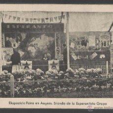 Postales: ESPERANTO - ESTAND DE LA FERIA DE ANGERS 1949 - P9832. Lote 50512233