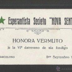 Postales: ESPERANTO - SOCIEDAD ESPERANTISTA NOVA SENTO - VERMUT CONMENMORANDO 6º AÑO DE SU FUNDACIÓN - P9829. Lote 50512314