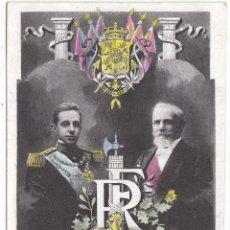 Postales: POSTAL ALFONSO XIII Y EMILIE LOUBET. PRESIDENTE DE FRANCIA. 1905. SIN CIRCULAR.. Lote 50685263
