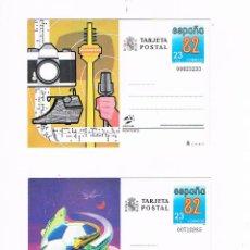 Postales: LOTE 4 POSTALES ENTEROS POSTALES MUNDIAL 82 ESPAÑA NUEVAS FUTBOL. Lote 50690610