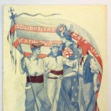 Postales: SOLIDARITAT CATALANA MATX 1906 ¡VISCA CATALUNYA! VIOLA EDITOR, IMP. ELZEVERIANA. . Lote 53566275