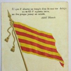 Postales: FESTA DE SOLIDARITAT CATALANA. MAIG DE 1906. J. TRINCHET. TEXT DE ADOLF BLANCH. . Lote 53566369