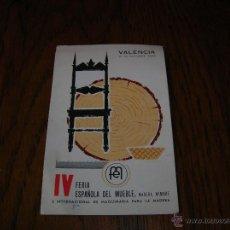 Postales: POSTAL IV FERIA ESPAÑOLA DEL MUEBLE.VALENCIA ,AÑO 1966. Lote 54925195