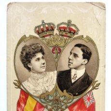 Postales: TARJETA POSTAL RECUERDO ENLACE DEL REY ALFONSO XIII Y VICTORIA EUGENIA DE BATTENBERG. REYES ESPAÑA. Lote 55095722