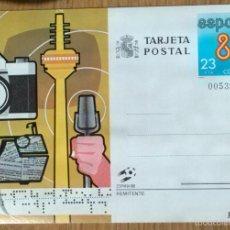 Postales: MUNDIAL ESPAÑA 82 . Lote 56337330