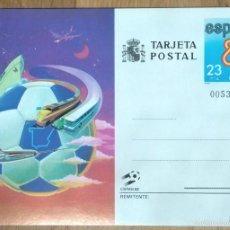Postales: MUNDIAL ESPAÑA 82 . Lote 57948958