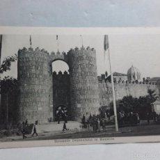 Postales: TARJETA POSTAL-EXPOSICION INTERNACIONAL DE BARCELONA-1929-CON PROPAGANDA EN REVERSO. Lote 58523754
