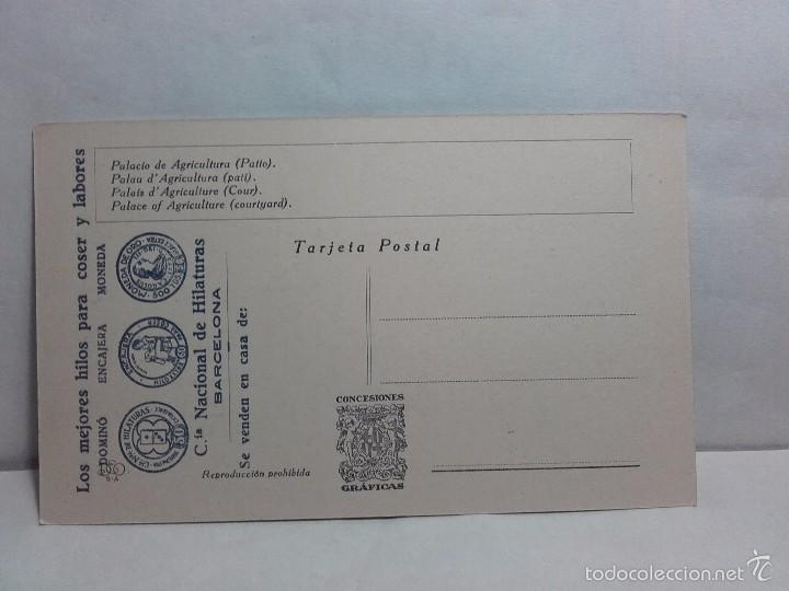 Postales: TARJETA POSTAL-EXPOSICION INTERNACIONAL DE BARCELONA-1929-CON PROPAGANDA EN REVERSO - Foto 2 - 58523878