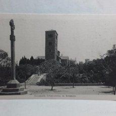 Postales: TARJETA POSTAL-EXPOSICION INTERNACIONAL DE BARCELONA-1929-CON PROPAGANDA EN REVERSO. Lote 58523975