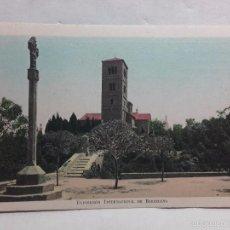 Postales: TARJETA POSTAL-EXPOSICION INTERNACIONAL DE BARCELONA-1929-CON PROPAGANDA EN REVERSO. Lote 58524000