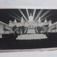 Postales: TARJETA POSTAL-EXPOSICION INTERNACIONAL DE BARCELONA-1929-CON PROPAGANDA EN REVERSO. Lote 58524021