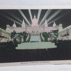 Postales: TARJETA POSTAL-EXPOSICION INTERNACIONAL DE BARCELONA-1929-CON PROPAGANDA EN REVERSO. Lote 58524057