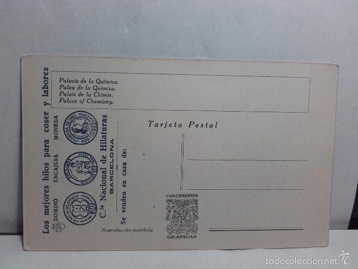 Postales: TARJETA POSTAL-EXPOSICION INTERNACIONAL DE BARCELONA-1929-CON PROPAGANDA EN REVERSO - Foto 2 - 58524095