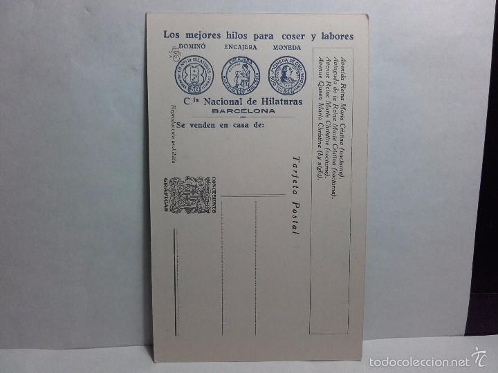 Postales: TARJETA POSTAL-EXPOSICION INTERNACIONAL DE BARCELONA-1929-CON PROPAGANDA EN REVERSO - Foto 2 - 58524132